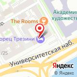 Василеостровский РСТЦ ДОСААФ России