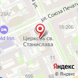 ООО Взлет-Строй