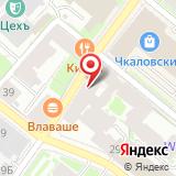 По Карману