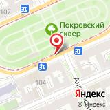 Транс Трек-ДВ
