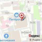 ООО Василеостровская Пивоварня