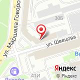СоюзХимТранс