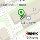 Местоположение компании СКАРН