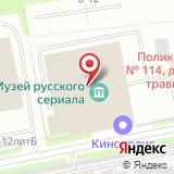 Всемирные русские студии