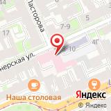 Городской психоневрологический диспансер №7