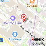 Весь Петербург Домашний