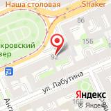 Связь и Радионавигация СПб