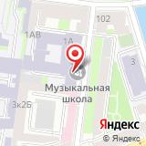 Санкт-Петербургское музыкальное училище им. Н.А. Римского-Корсакова