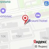 ООО Глобал Фудс Санкт-Петербург