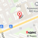 ООО Компания АС