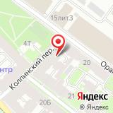 ООО ЭлО