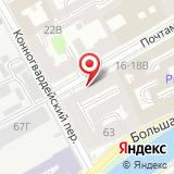ООО Топ Сигнал