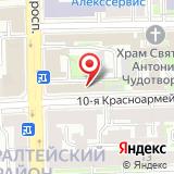 СИ ЛОДЖИСТИКС