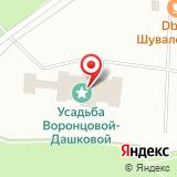 Всероссийский НИИ токов высокой частоты им. В.П. Вологдина