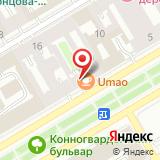 Адвокатская контора Шаповалова А.Г.