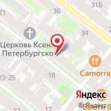 ООО КофеМашиныСервис