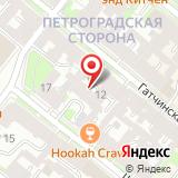 ООО Юристы на Гатчинской