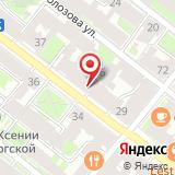 Магазин мяса на ул. Ленина, 31
