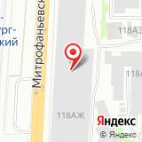 Промет-Санкт-Петербург