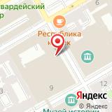 Столовая в Почтамтском переулке