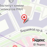 Институт катализа им. Г.К. Борескова РАН