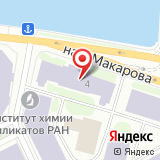 Литературный музей Пушкинского Дома