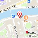 Главное Следственное Управление Следственного комитета РФ по г. Санкт-Петербургу