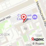 Отдел вневедомственной охраны Управления МВД РФ по Адмиралтейскому району