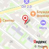 Отдел судебных приставов по Петроградскому району