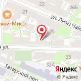 ООО Мосса Эквипмент