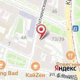 ООО Экспертно-криминалистическое бюро