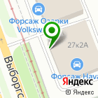 Местоположение компании Ks-moto