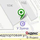 Местоположение компании Союзспецснаб, ЗАО