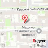 ВНИИ МВД России