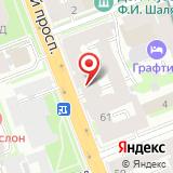 ООО Копия ТСЦ