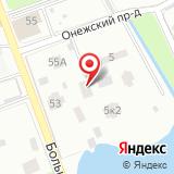 Поисково-спасательная служба Санкт-Петербурга