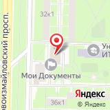 Многофункциональный центр предоставления государственных услуг Московского района