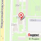 Цветочный магазин на Новоизмайловском проспекте