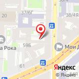 Санкт-Петербургская Адвокатская коллегия Нарышкиных