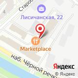 Студия дизайна интерьеров Елены Багаевой