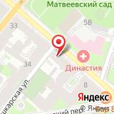 ООО АВТОСПЕЦСЕРВИС
