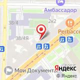 ЛингваКонтакт