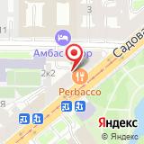 Санкт-Петербургская академия профессионального образования