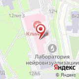 Мемориальный рабочий кабинет академика И.П. Павлова