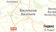 Гостиницы города Васильков на карте
