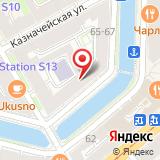 Центр современного искусства народного артиста России К.И. Плужникова