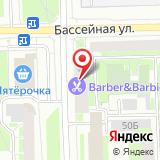ООО Центральное бюро путешествий и экскурсий Санкт-Петербурга