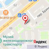 ЗАО Голицынский Керамический Завод
