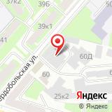 ООО Яснополянская Фабрика Тары и Упаковки