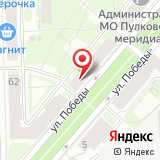 Многофункциональный центр предоставления государственных услуг Петродворцового района